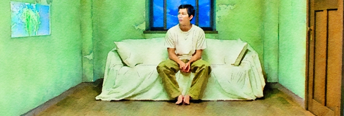 Asako in Ruby Shoes (2000, Lee Je-yong)
