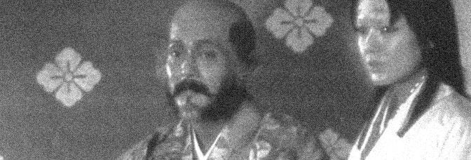 Kagemusha (1980, Kurosawa Akira)
