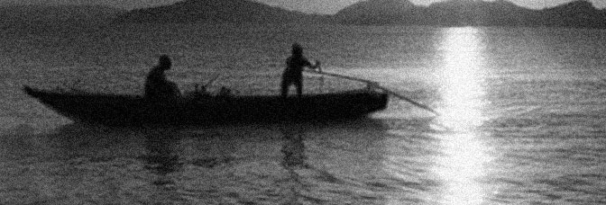 A scene from THE NAKED ISLAND (Hadaka no shima), directed by Shindô Kaneto for Modern Cinema Association.