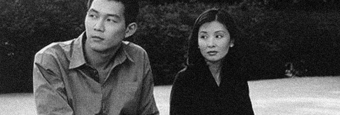 An Affair (1998, Lee Je-yong)