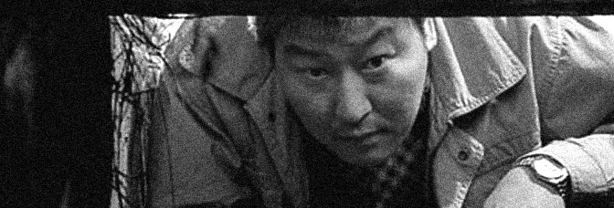 Song Kang-ho stars in MEMORIES OF MURDER, directed by Bong Joon-ho for CJ Entertainment.