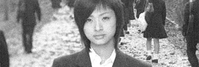 Ueto Aya stars in INSTALL, directed by Kataoka Kei for Kadokawa Pictures.