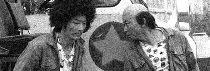 Asano Tadanobu and Aikawa Shô star in TOKYO ZOMBIE, directed by Satô Sakichi for Toshiba Entertainment Inc.