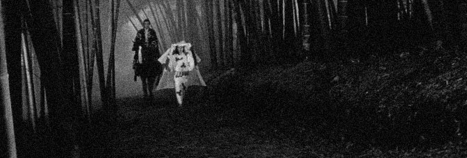 A scene from KURONEKO, directed by Shindo Kanetô for Toho Company Ltd.