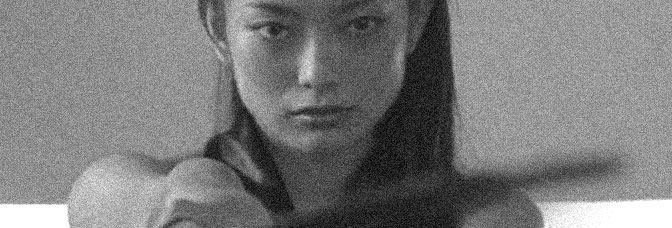 Sky High (2003, Kitamura Ryuhei)