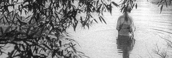 A scene from SANSHO THE BAILIFF, directed by Mizoguchi Kenji for Kadokawa Herald Pictures.