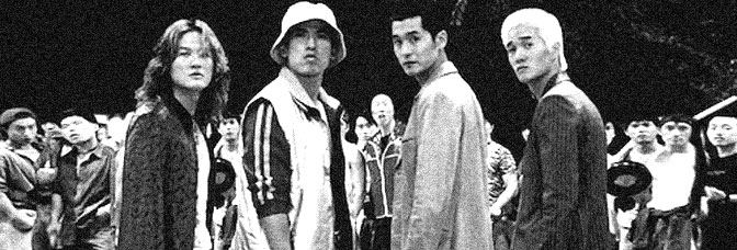 Attack the Gas Station! (1999, Kim Sang-jin)