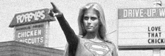 Helen Slater stars in SUPERGIRL, directed by Jeannot Szwarc for Tri-Star Pictures.
