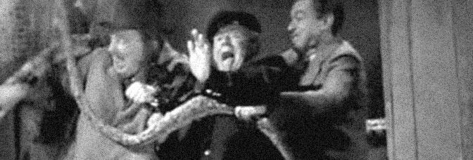 Sh! The Octopus (1937, William C. McGann)