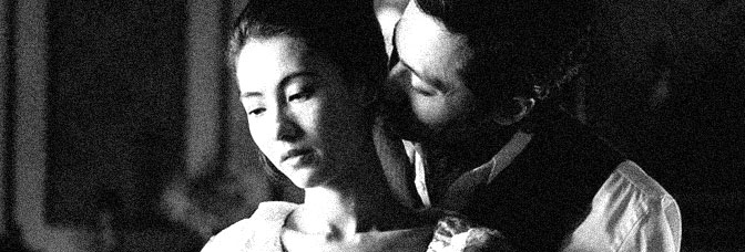 A scene from DANGEROUS LIAISONS, directed by Hur Jin-Ho for Zonbo Media.