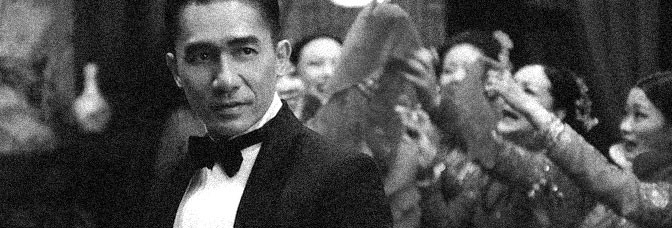 Tony Leung Chiu Wai stars in THE GREAT MAGICIAN, directed by Yee Tung-Shing for Emperor Motion Pictures.