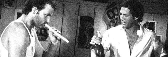 Caddyshack (1980, Harold Ramis)