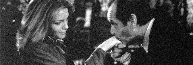Wolf (1994, Mike Nichols)