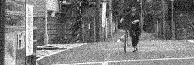 Turn (2001, HirayamaHideyuki)