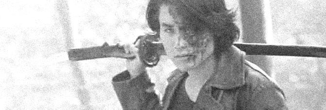Versus (2000, Kitamura Ryuhei)