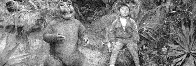 A scene from GODZILLA'S REVENGE, directed by Honda Ishirô for Toho Company Ltd.