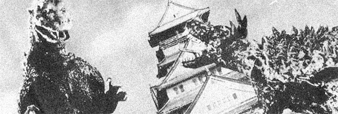 Godzilla Raids Again (1955, Oda Motoyoshi)