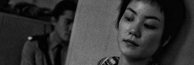Chungking Express (1994, Wong Kar-Wai)