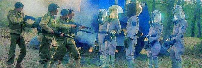 Zone Troopers (1985, Danny Bilson)