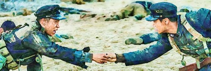 The Battle of Jangsari (2019, Kwak Kyung-taek and Kim Tae-hoon)