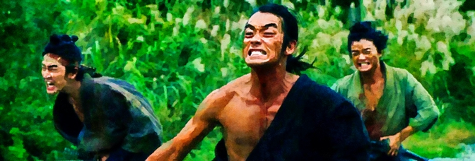 Samurai Marathon (2019, Bernard Rose)